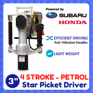 "Fence Post Driver Star Picket 3"" (82mm) Petrol SUBARU/ HONDA Engine Crommelins"